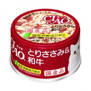 成份:  雞肉,和牛,澱粉,增稠劑,維生素E,綠茶提取物