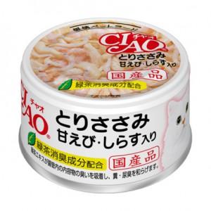 成份: 雞肉,甜蝦,白飯魚,澱粉,增稠劑,維生素E,綠茶提取物