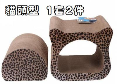 -2合1貓頭型瓦通紙貓抓板  -採用優質結實瓦通紙,牢固耐用,抗壓能力高,不易變形  -幫助貓咪修理爪  -附有貓草, 更能吸引貓咪注意  -讓貓咪遠離家裏梳化同其他家具     尺寸: 25 x 35 x 30cms
