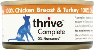 -全面營養 -不含小麥/麵 -容易消化 -可以單獨餵食或混合貓糧,取決於你的貓的偏好。 -不含防腐劑 -無填料或人工膠凝劑 -無添加色素 -無添加糖 -無人工香料