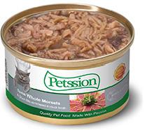 Petssion (比心) 白吞拿魚浸鴨肉粒貓罐3oz