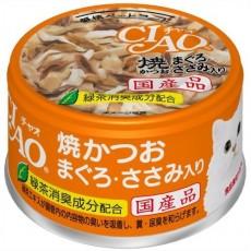 成份:  雞肉,鰹魚,吞拿魚,澱粉,增稠劑,維生素E,紅麹色素,綠茶提取物