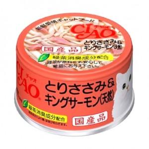 成份:  雞肉,三文魚,澱粉,增稠劑,維生素E,綠茶提取物,紅麴色素